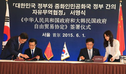 China-Korea Free Trade Agreement Officially Signed